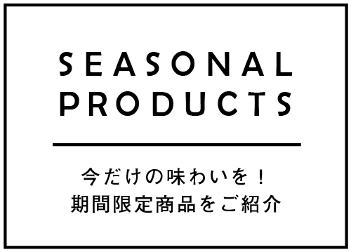 SEASONAL PRODUCTS